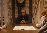 Сцена изо фильма Два мира / Les Deux mondes (2008)