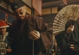 Сцена с фильма Железная лицом не вышел / Siu nin Wong Fei Hung chi: Tit ma lau (1993) Железная облизьяна театр 0
