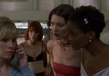 Скриншот фильма Вверх тормашками / Head Over Heels (2001) Вверх тормашками сцена 5