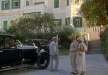 Кадр с фильма Пуаро Агаты Кристи торрент 002470 любовник 0