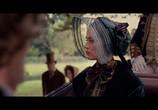 Кадр изо фильма Молодая Витуся торрент 01265 любовник 0