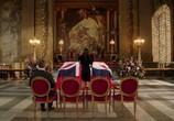 Сцена из фильма Члены королевской семьи / The Royals (2015) Члены королевской семьи сцена 2