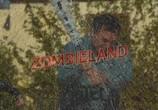 Кадр с фильма Добро даровать на Zомбилэнд торрент 01028 ухажер 0