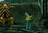 Кадр с фильма Неуправляемый торрент 043964 люди 0