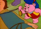 Кадр с фильма Мишки Гамми (Приключения мишек Гамми)