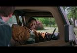Кадр изо фильма Спеши страстно