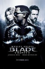 Блэйд 0: Троица / Blade: Trinity (2005)