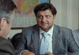 Сцена из фильма Какраки (2009) Какраки сцена 4
