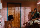 Сцена изо фильма Пятница / Friday (1995) Пятница случай 0
