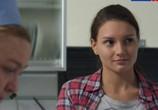 Сцена из фильма Даша (2013) Даша сцена 3