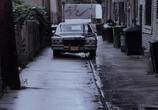 Кадр с фильма Расплата