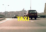 Кадр с фильма Такси торрент 022037 работник 0