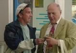 Сцена из фильма Папаши (2012) Папаши сцена 3