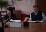 Кадр с фильма Новогодний бракосочетание торрент 008299 работник 0