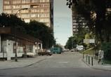 Сцена из фильма Сколько весит троянский конь? / Ile wazy kon trojanski? (2008)