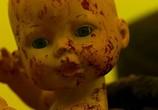 Кадр с фильма Детишки торрент 01576 мужчина 0