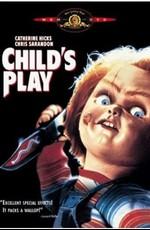 Чаки: Детские игры / Child's Play (1988)