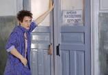 Сцена из фильма Я (2009) Я сцена 1