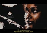 Сцена из фильма Кабадам / Kabadam (2014) Кабадам сцена 2