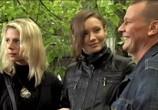 Сцена из фильма Грязная работа (2009)
