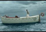 Кадр с фильма Жизнь Пи