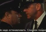 Кадр изо фильма Зеленая легуа торрент 00693 любовник 0
