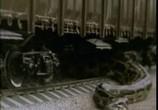 Сцена из фильма Монстры (1993) Монстры сцена 6
