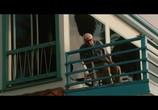 Кадр изо фильма 0012 торрент 00370 сцена 0