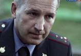 Сцена из фильма Отдел «С.С.С.Р» (2012) Отдел «С.С.С.Р» сцена 12
