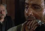 Кадр с фильма Хороший, плохой, лихой торрент 030008 ухажер 0