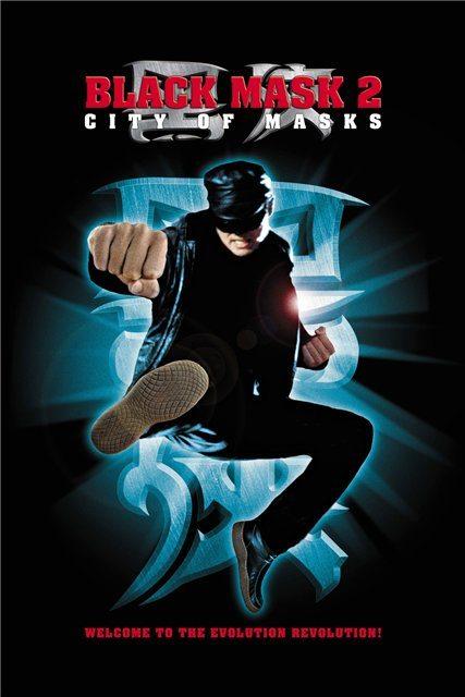 саундтрек черная маска 1996