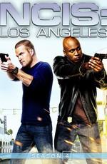 Морская полиция: Лос Анджелес / NCIS: Los Angeles (2009)