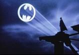 Сцена с фильма Бэтмен / Batman (1989) Бэтмен