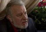 Сцена из фильма Украсть Бельмондо (2012) Украсть Бельмондо сцена 2