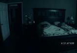 Сцена из фильма Паранормальное явление / Paranormal Activity (2009) Паранормальное явление сцена 3