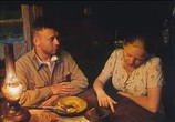 Сцена с фильма Жизнь равным образом необычайные эпопея солдата Ивана Чонкина (1994) Жизнь да необычайные одиссея солдата Ивана Чонкина