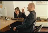 Сцена из фильма Охота на изюбря (2005) Охота на изюбря сцена 4