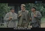 Сцена из фильма Лето волков (2011) Капли крови на цветущем вереске сцена 14