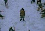 Кадр с фильма Синоби