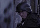Кадр изо фильма Рейд