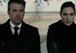 Кадр с фильма Бэтмен наперекор Супермена: На заре справедливости торрент 024460 сцена 0