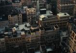 Кадр с фильма Предел отметка торрент 002533 люди 0