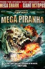 Постер к фильму Мега пиранья