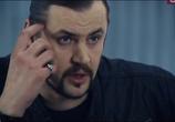 Кадр с фильма След торрент 065620 мужчина 0