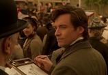 Кадр изо фильма Кейт равным образом Лео торрент 02485 мужчина 0