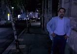 Сцена из фильма Лабиринт / Lavirint (2002) Лабиринт сцена 2