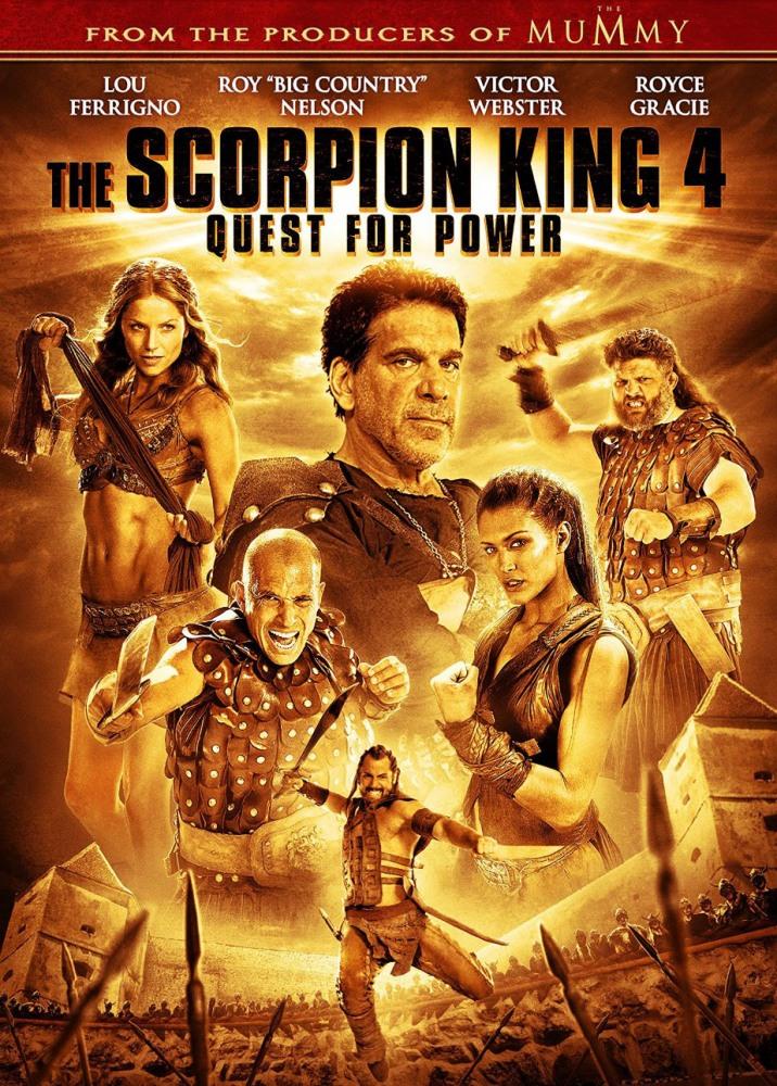 Скачать через торрент фильм царь скорпионов в хорошем качестве фото 258-144
