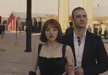 Кадр с фильма Время