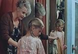 Скриншот фильма Мачеха (1973) Мачеха сцена 3