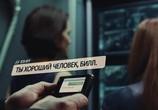 Кадр с фильма Воздушный маршал торрент 059528 эпизод 0
